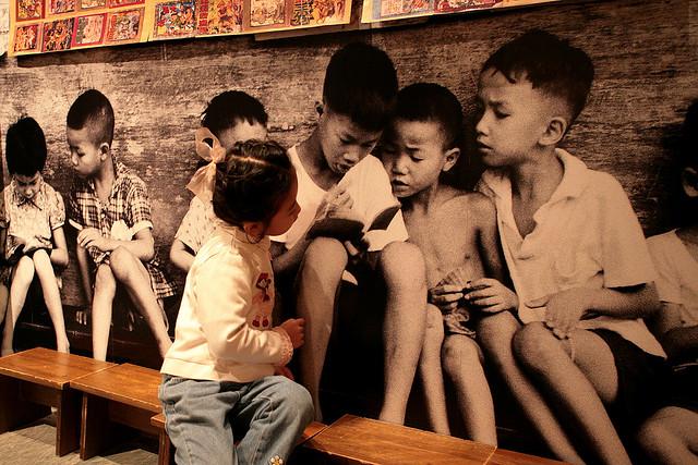 bakat anak memelihara keingintahuan